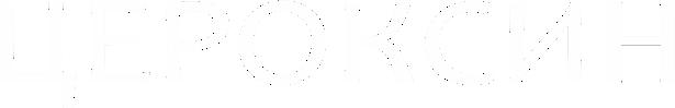 Рис. Логотип Цероксин