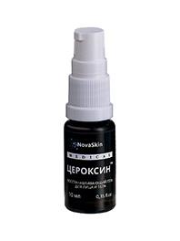 Рис. Пузырек с гелем Цероксин для восстановления кожи с дозатором